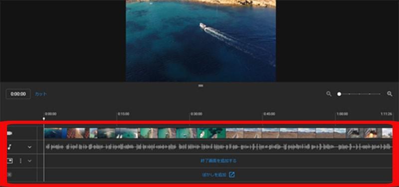 youtube studioエディタ